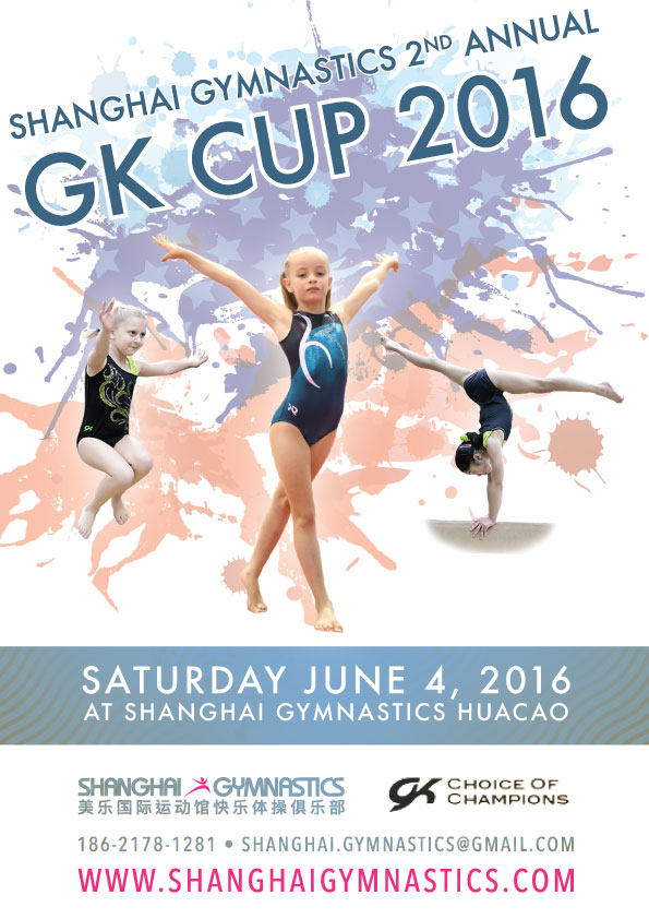 Save the Date: 2nd Annual GK Cup 2016 Challenge
