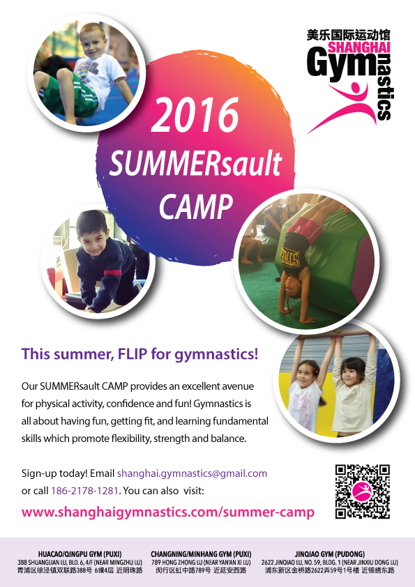 2016 SUMMERsault CAMP – Flip for Gymnastics this Summer!