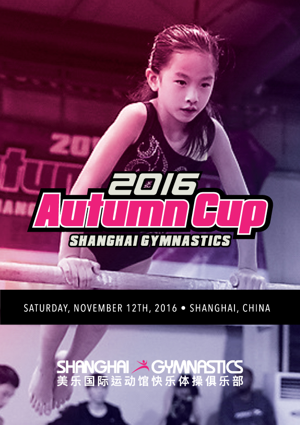 2nd Annual Autumn Cup Registration Open